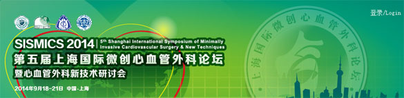 5th Shanghai International Symposium of Minimally Invasive Cardiovascular Surgery & New Techniques