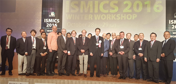 ISMICS 2016 Winter Workshop Group Photo